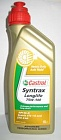 МАСЛО CASTROL SYNTRAX LONGLIFE 75W140 (1 Л)