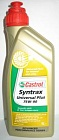 МАСЛО CASTROL SYNTRAX UNIVERSAL PLUS 75W90 (1 Л)